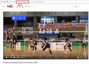 bagaimana cara download video dari youtube di laptop